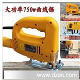 安捷顺电动工具全铜750W曲线锯多功能6档调速电锯送10木锯条