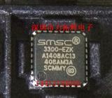 USB接口IC,USB3300-EZK