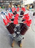 GW5-35KV/630A高压隔离开关GW5隔离刀闸贵州厂家直销