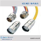 德国Coninvers rc-m23传感器插头/信号连接器