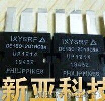 供应射频MOSFET管:DE150-201N09A 德国 IXYS原装进口