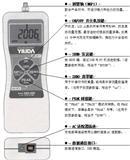 YILIDA牌DS2-10N数显推拉力计 测力计 拉力表价格优势
