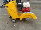 山东厂家出售路面切割机价格 马路切割机 路面切缝机