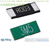 0.25W金属合金贴片电阻,0805系列金属合金贴片电阻