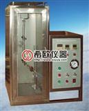 纺织物垂直阻燃性能测试仪,水平垂直燃烧测试仪,纺织物阻燃性能测试仪