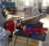电加热器管板焊机 管板自动焊机 自动管板焊机 法国POLYSOUDE宝利苏迪(厂家直销)
