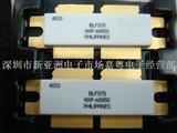 微波射频管:BLF188XR