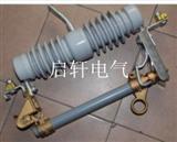 RW5-35/200熔断器厂家|35KV高压熔断器价格