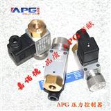 北京液压设备专用开关,廊坊液压设备控制器,天津PYK40开关现货