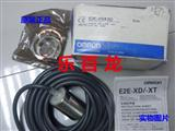 欧姆龙接近传感器E2E-X3D1S-Z,E2E-X7D1S-Z,E2E-X10D1S-Z现货