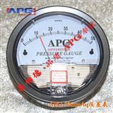 inch水柱风压表,mmAQ负压表,M2000压差