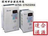 台达变频器,VFD-VL系列--电梯专用变频器