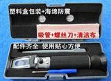 固溶物浓度测定仪