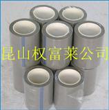 铁氟龙胶带主要性能特点