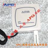 电子封装车间专用温湿度传感器,ATH4壁挂式温湿度测量仪