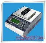 SUPERPRO/6100智能极速编程器/烧录器