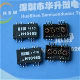 超薄网络滤波器TRC41604NL