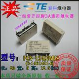 全新原装泰科通用继电器PCN-124D3MHZ一组常开3A四脚-6