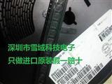 AD8304ARUZ-RL7 160 DB对数放大器,具有光电二极管接口 ADI全新进口原装现货