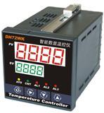 DH72WK智能数显温控仪