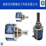 534电位器英国进口VISHAY SPECTROL品牌10圈线绕精密534-11104电位器变阻器
