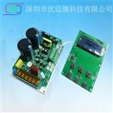 全自动端子机变频器 深圳市优迈德科技有限公司