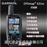 GPS数据采集器 测量测绘仪器 正品美国GARMIN佳明621sc