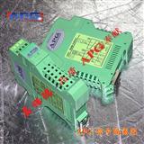 信号隔离器,信号隔离栅,信号隔离模块厂家现货批发