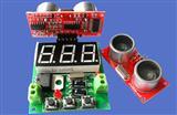 超声波显示板+带温补超声波SSD-ME008+SSD-ME007V2