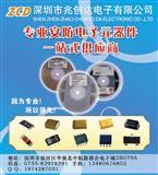 STL8110PCL270复位管安防电子元器件