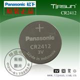 原装|Panasonic松下CR2412电池|详情咨询