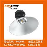 泉州厦门LED工矿灯价格,正白/暖白可选择,led灯管厂家 报价