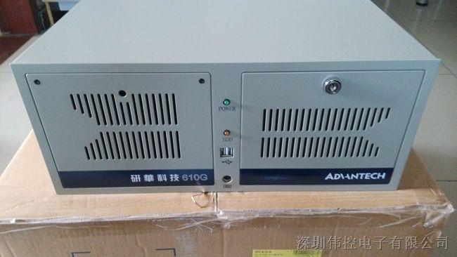 研祥工控机 该方案支持服务器冗余和层级服务器管理