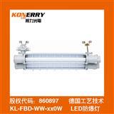 福建厦门高亮日光管 T8一体化LED日光灯厂家 18W灯管代替节能灯管 公司/批发/价格/质量