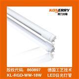 【柯力光电】LED灯管T5T8一体化日光灯管全套 1.2米超亮室内工程 LED节能灯管/厂家/批发/质量