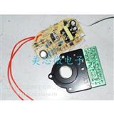 雾化器ic,加湿器芯片,雾化器方案开发设计