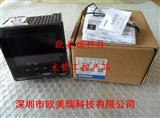 欧姆龙数字温控器 E5AC-TQX4ASM-080 特价现货