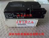 施迈赛开关 AZM 161SK-12/12RKA-024 特价现货