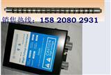 薄膜静电处理机器;薄膜静电去除设备