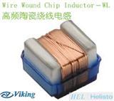 供WL02线绕片式电感器,厂家生产WL02线绕片式电感器|高SRF类型