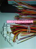 XH-3芯镀锡单头线 线长30CM 300MM XH 3针 间距2.54MM 26号线