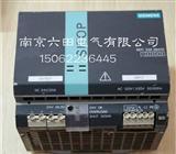 6ES7138-4CB11-0AB0西门子PM-E电源模块特价现货