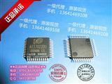 ATT7022DU|电能计量芯片