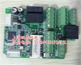 东芝变频器维修 上海