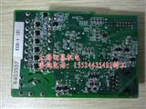 三垦变频器维修 上海