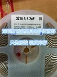 贴片电子元器件 三星代理分销 CL05A225MQ5NNNC  0402 225M 6.3V大量现货