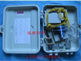 光分路器箱|1分8分路器箱型号