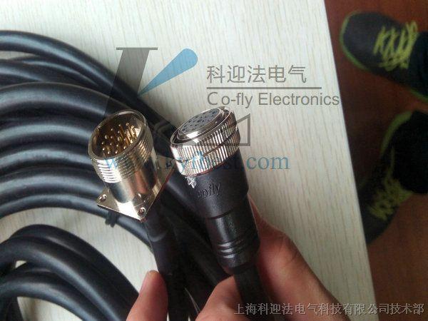M23编码器插头