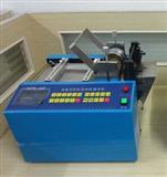 电池/电感/电容PVC热缩套管自动切断机/电池套切套机/热收缩管剪管机