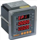 PZ96-E4系列可编程智能电测表